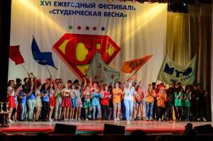 Logotip_k_meropriatiyu_SV