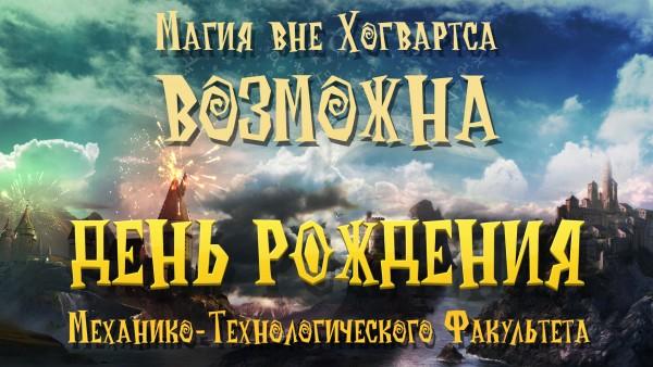 MTF_DR_Zastavka
